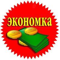 ekonomka_nk