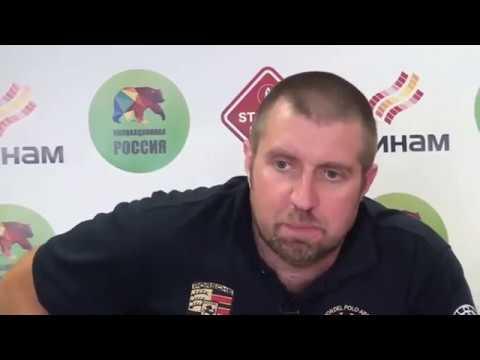 СтартАп Шоу Дмитрий Потапенко мастер класс