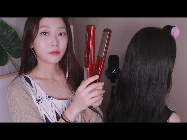 친구 머리카락으로 인형놀이ASMR(수다, 브러쉬, 고데기) Playing with Friends Hair ASMR (Chat, Brush, Straightener)