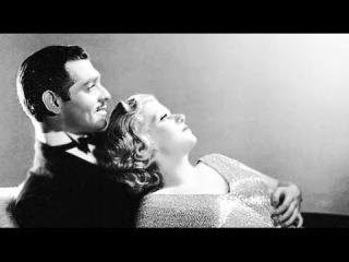 Кэрол Ломбард и Кларк Гейбл: Великие романы 20 века.