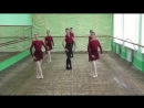 Гос по классическому танцу АСТ 151