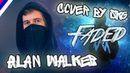Alan Walker - Faded COVER BY SKG НА РУССКОМ