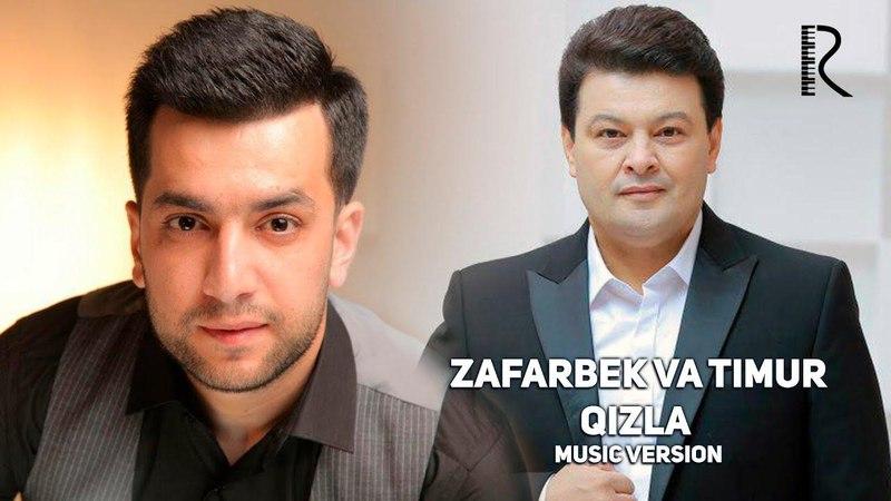 Zafarbek Qurbonboyev va Timur Raximov - Qizla | Зафарбек ма Тимур - Кизла (music version)