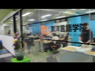Школа японского языка. Экскурсия по школе TLS в Японии