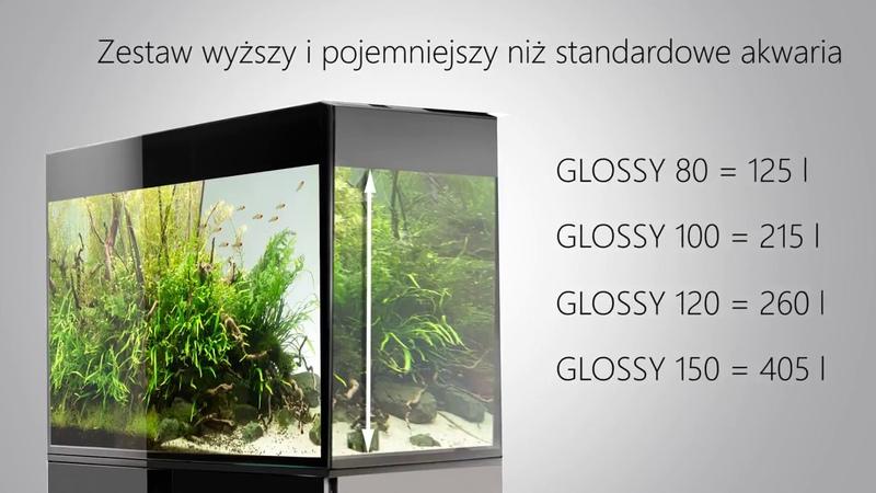 Аквариумы Aquael Glossy ослепительная элегантность в мире аквариумистики