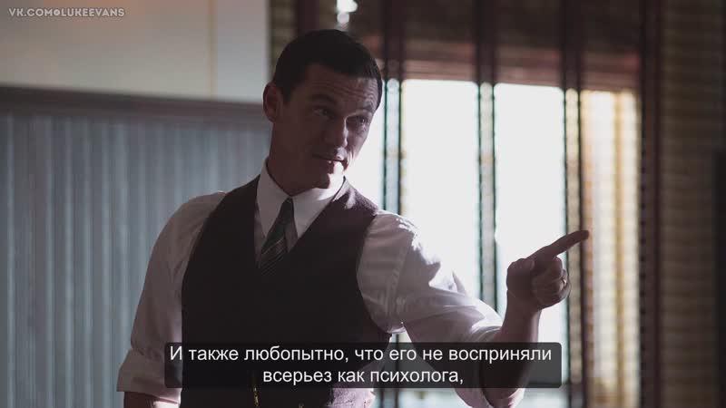 [Rus Sub] Professor Marston the Wonder Women - Directing the Movie