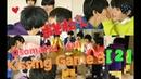 【Osomatsu-san】Kissing Game 3 part 2 [ EngSUB] - Cosplayer