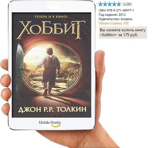 Детективные романы российских авторов читать онлайн