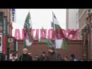 Vastarintaliike Katuaktivismia Tampereella 18 3 2017