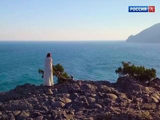 Роман в камне. Архитектурные шедевры мира. Крым. Мыс Плака