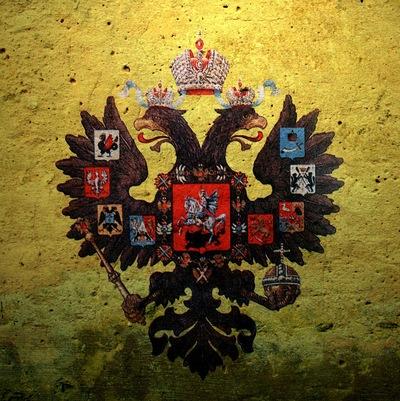 Evil Not-Alone, 21 июня 1984, Барнаул, id191593374