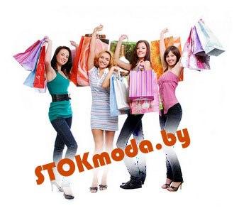 Дешевая фирменная одежда