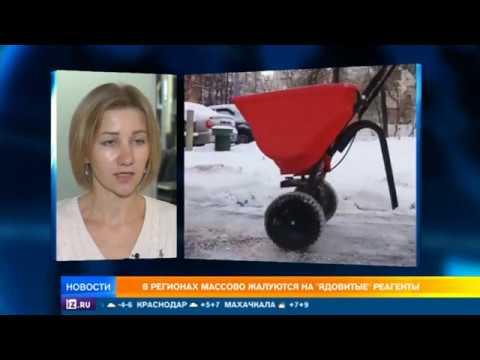 На российских дорогах используют ядовитые реагенты