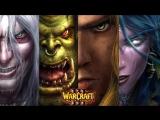 ► WarCraft III: Reign of Chaos #2 → Кампания, Альянс, Высокая сложность [G4620/16GB/GT1030]