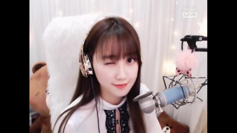 Песня на стриме | YY 神曲 小维尼 - 我的小可愛 胸是軟綿綿的 | Artists Singing・Dancing・Instrument Playing・Talent Shows