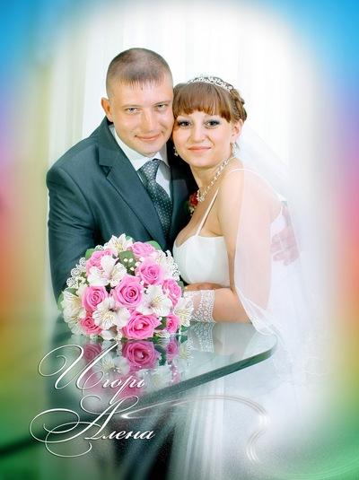 Игорь-И-Алёна Рубан, 5 апреля , Альметьевск, id188166022
