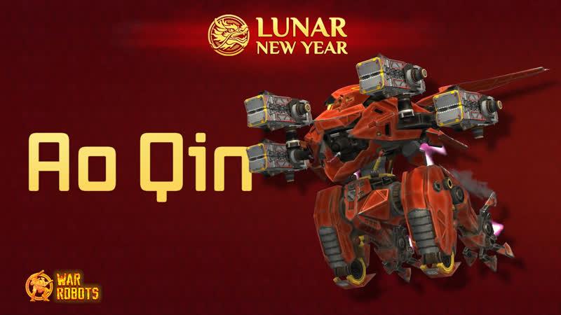 War Robots First Dragon – Ao Qin «Red Dragon» Teaser