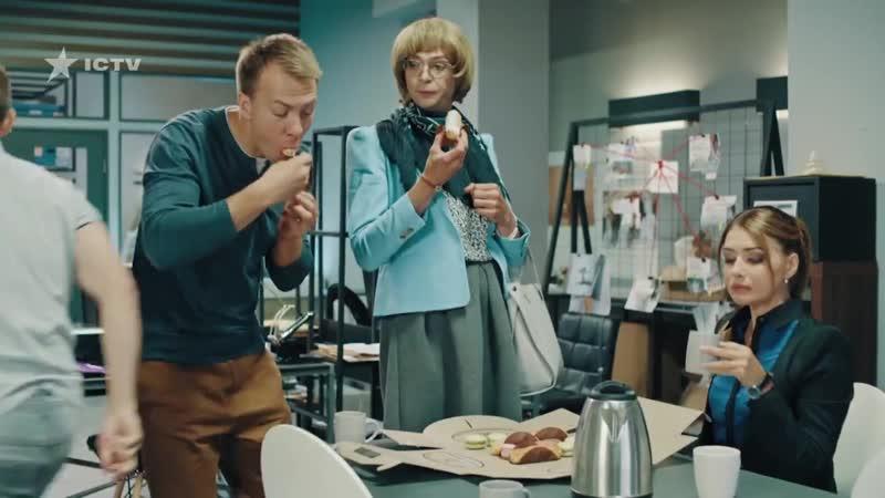 Obmaни ceбя HD 720p 2018 (криминал, комедия). 2 серия из 4