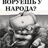 Аватар Ивана Бойко