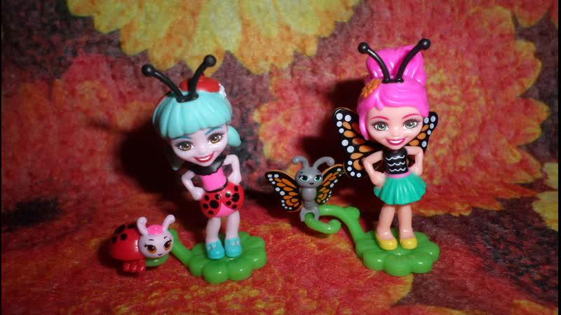Обзор на фигурки Энчантималс Божья Коровка Ladelia Ladybug и Бабочка Baxi Butterfly