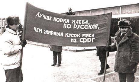 Байден допустил усиление санкций в отношении России - Цензор.НЕТ 253