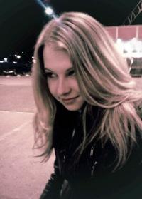 Виктория Алексеевна, 27 декабря 1993, Беломорск, id131527520