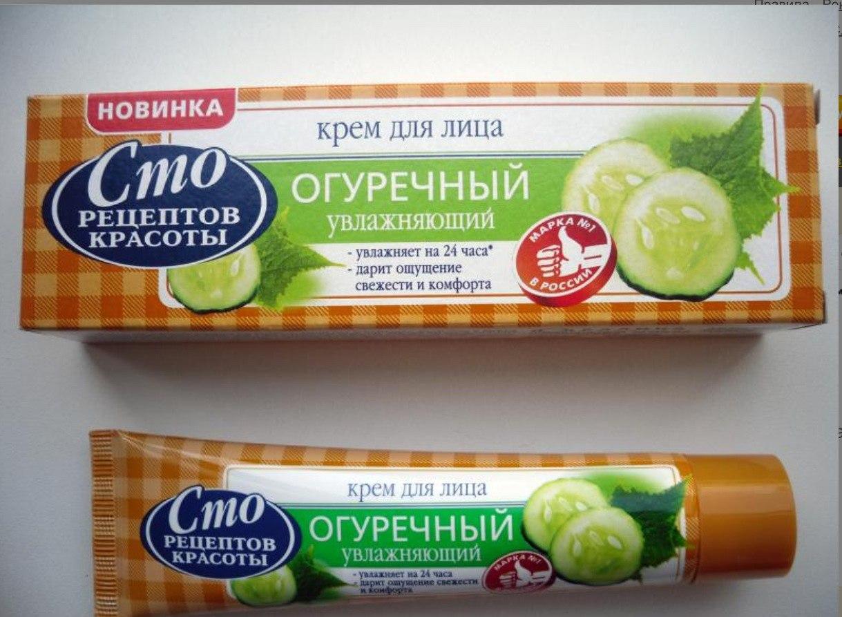 Рецепт крема со отзывы - кулинарные рецепты. azasoft.ru.
