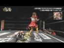 Saki Akai c vs. Owashi vs. Honda vs. Shimatani vs. Yoshimura vs. Shimomura vs. Ito DDT Live! Maji Manji 5