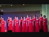 Шуточная песня в исполнении хора южнокорейских женщин. Покровск, Якутия. 11 февраля 2018 года