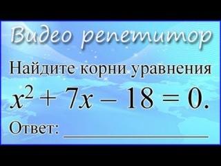 ОГЭ 2015 по математике. Решение заданий 4 (ГИА-9)