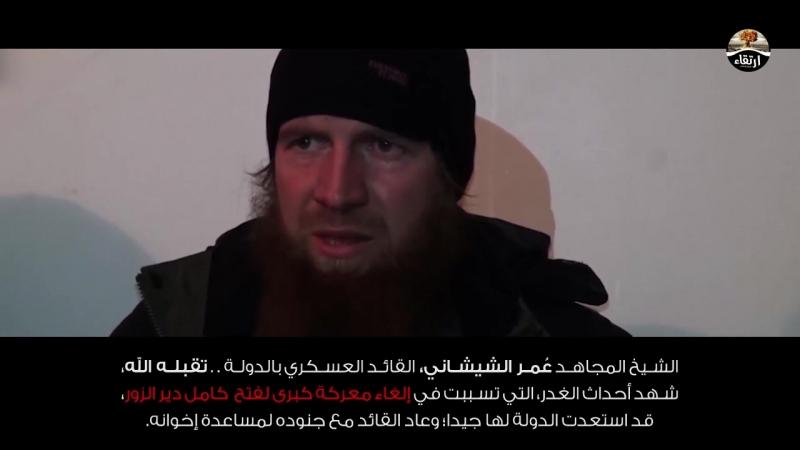 مؤسسة إرتقاء / الدولة الإسلامية وفصائل المعارضة   من بدأ القتال ؟
