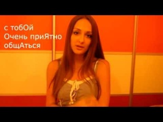 Russian lessons. 11th lesson. Basic and intermediate levels. COMPLIMENTS in Russian