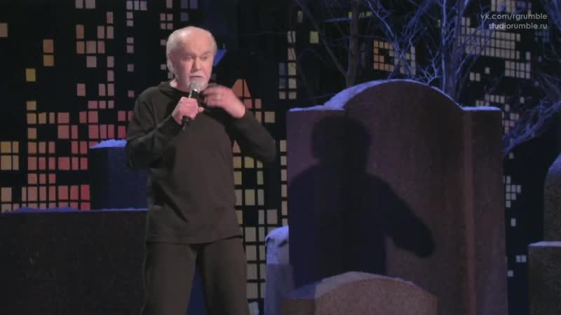 Джордж Карлин - Первый суицидальный канал - Жизнь стоит того чтобы умереть 2005