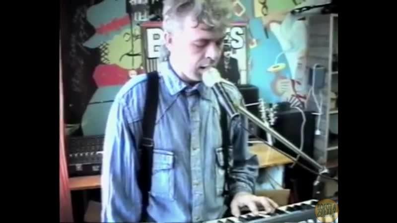 Нет тебя больше нет Владимир ГРУНОВ 1995 год.
