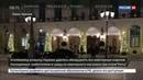 Новости на Россия 24 • Все похищенные из отеля Ritz драгоценности найдены