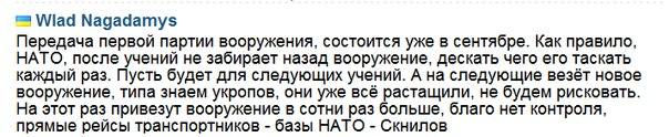 В понедельник на Львовщине проведут совместные украинско-американские военные учения с участием военнослужащих из 15 стран - Цензор.НЕТ 5893