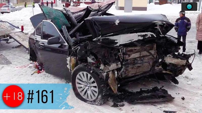 🚗 Новая подборка аварий, ДТП, происшествий на дороге, февраль 2019 161