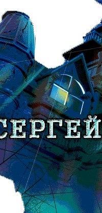 Серёжа Егоров, 3 января 1989, Москва, id184792185