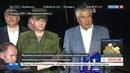Новости на Россия 24 Расстрел в Кратове Зенков был скрытным безотцовщиной