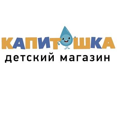 Капитошка Нефтегорск