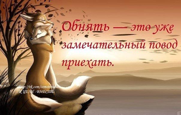 http://cs617726.vk.me/v617726825/21203/Bqd3jCsWizU.jpg