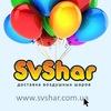 SvShar - Шарики с гелием, Оформление шарами!!!