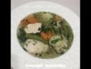 Суп с фасолевыми стручками