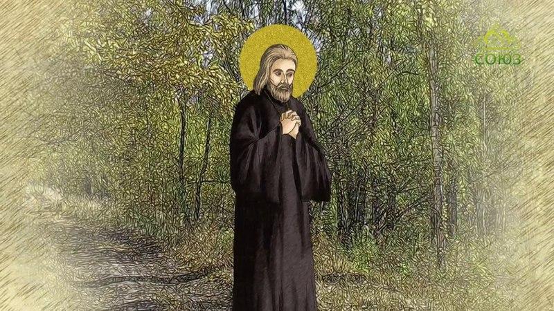 Мульткалендарь. 26 мая. Преподобномученик Макарий (Телегин), иеромонах.
