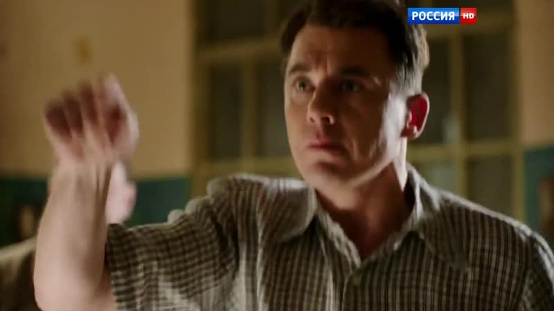 Рожденная звездой 4 6 серия 2015 Биографическая мелодрама сериал HD720