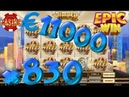 Pimped x830 Play n Go Gaming BIG WIN €11 000