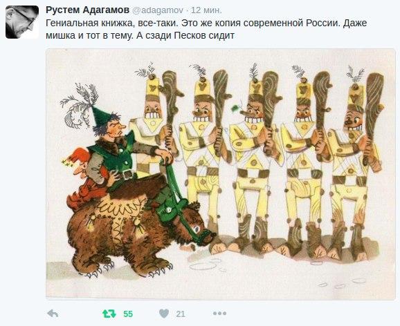 Путин может помиловать Савченко без ее ведома, - адвокат Новиков - Цензор.НЕТ 4576