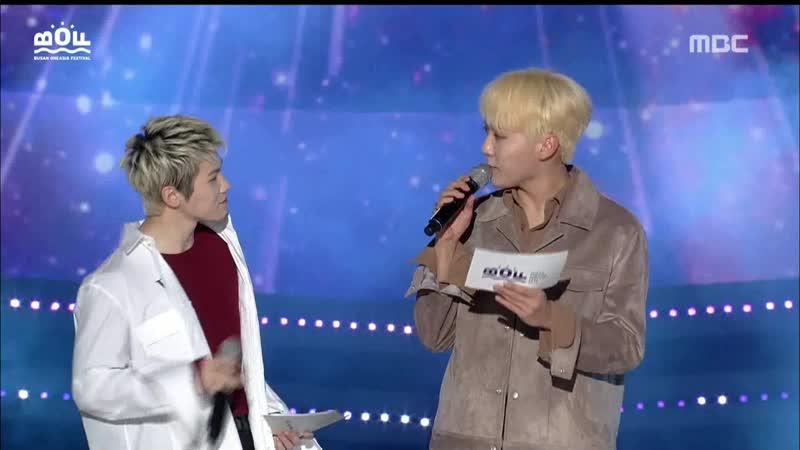 [181021] MC Woozi Seungkwan (Seventeen) Cut @ Busan One Asia Festival