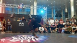 MAIKA vs. SHIGEKIX Top 8 Red Bull Dance Your Style TOKYO YAK BATTLES