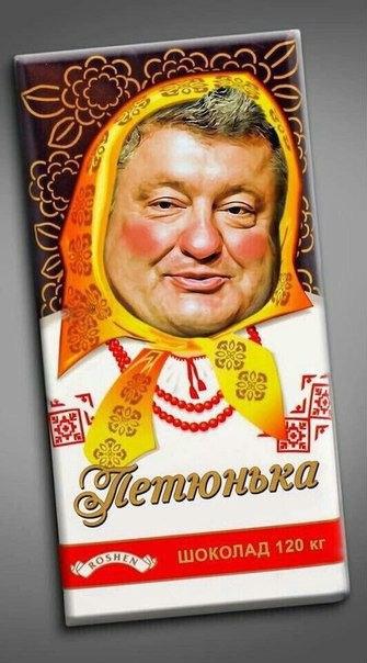 Заседание по делу обвиняемых в расстреле 48 активистов Евромайдана экс-беркутовцев началось в Киеве. В суде объявлен перерыв на 15 минут - Цензор.НЕТ 5387